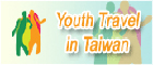 Youth Travel in Taiwan_Home